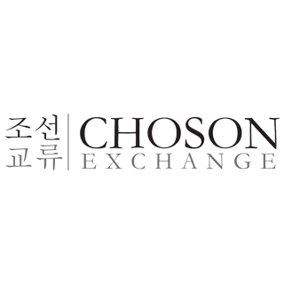 choson-exchange-logo